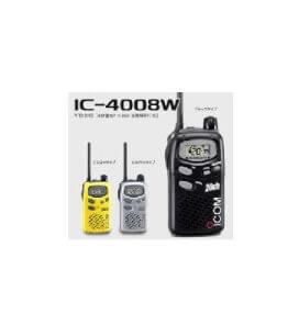 ICOM特定小電力トランシーバー