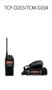 KENWOOD業務用無線機