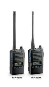 KENWOOD地域振興用陸上移動通信システム